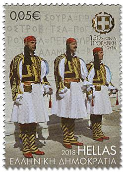 n° 2950/2954 - Timbre GRECE Poste