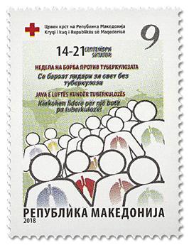 n° 153 - Timbre MACEDOINE Timbres de bienfaisance