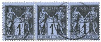 France : n°83c obl. TB