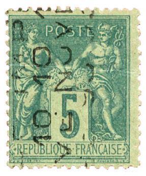 France : Préo n°15 obl. B/TB