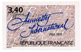 n°2728a** ND - Timbre FRANCE Poste
