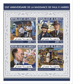 n° 1972/1975 - Timbre DJIBOUTI Poste