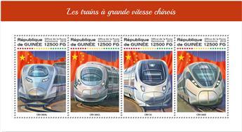 n° 9252/9255 - Timbre GUINÉE Poste