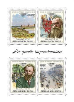 n° 9532/9535 - Timbre GUINÉE Poste