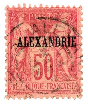 n°14 obl.   - Timbre ALEXANDRIE Poste
