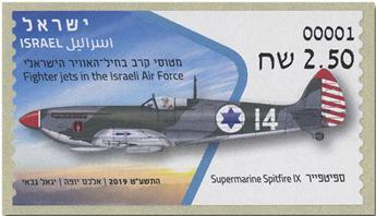n° 131 - Timbre ISRAEL Timbres de distributeurs