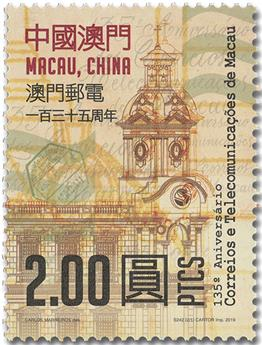n° 1953/1954 - Timbre MACAO Poste