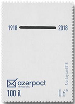 n° 1117 - Timbre AZERBAIDJAN Poste