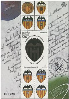 n° F5038 - Timbre ESPAGNE Poste