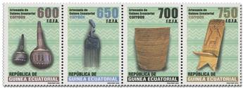 n° 675/678 - Timbre GUINEE-EQUATORIALE Poste