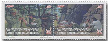 n° 1837/1838 - Timbre ALGERIE Poste
