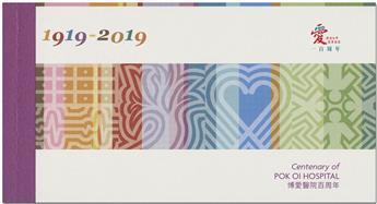 n° C2063 - Timbre HONG KONG Carnets