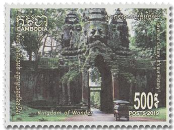 n° 2200/2204 - Timbre CAMBODGE Poste