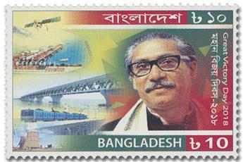 n° 1176 - Timbre BANGLADESH Poste