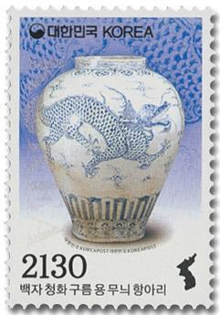 n° 3100 - Timbre COREE DU SUD Poste