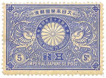 n°88* - Timbre JAPON Poste