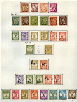 France : Taxe du n°1 au n°62. Collection */obl.