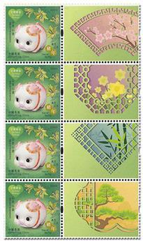 n° F2052 - Timbre HONG KONG Poste