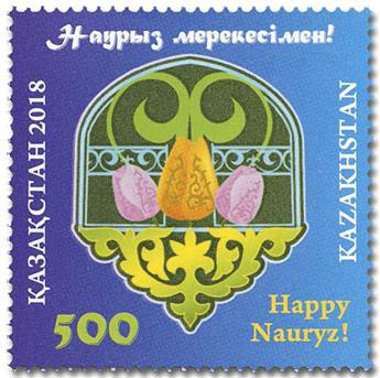 n° 825 - Timbre KAZAKHSTAN Poste