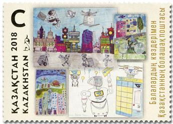 n° 830 - Timbre KAZAKHSTAN Poste