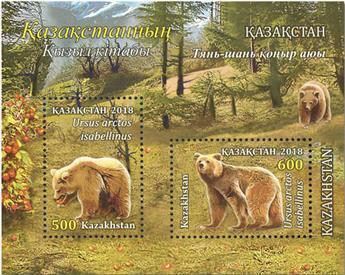 n° 108 - Timbre KAZAKHSTAN Blocs et feuillets