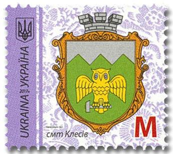 n° 1320b - Timbre UKRAINE Poste