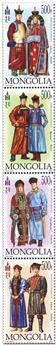 n° 3105/3108 - Timbre MONGOLIE Poste