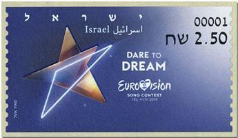 n° 134 - Timbre ISRAEL Timbres de distributeurs