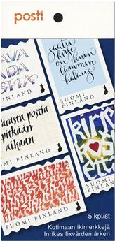 n° C2607 - Timbre FINLANDE Carnets