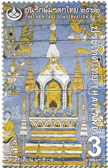 n° 3509/3512 - Timbre THAILANDE Poste