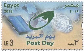 n° 2248 - Timbre EGYPTE Poste