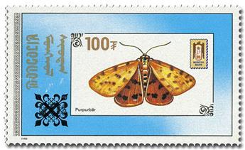 n° 1787A, 1790A et n°1791A - Timbre MONGOLIE Poste