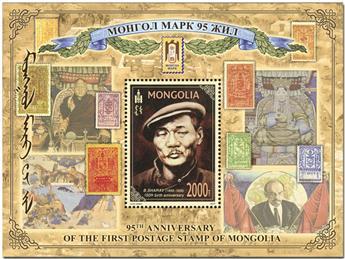 n° 391 - Timbre MONGOLIE Blocs et feuillets