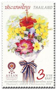 n° 3519 - Timbre THAILANDE Poste