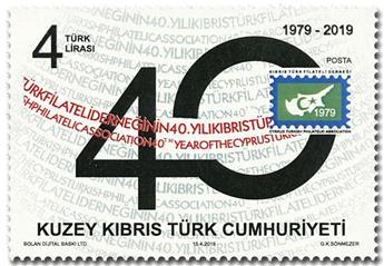 n° 809 - Timbre CHYPRE TURC Poste