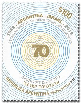 n° 3192 - Timbre ARGENTINE Poste