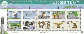 n° 9324/9333 - Timbre JAPON Poste