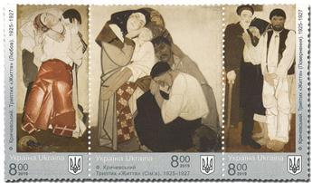 n° 1425/1427 - Timbre UKRAINE Poste