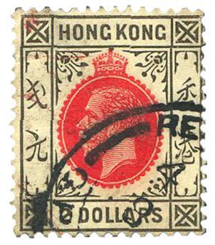 n°111 obl. - Timbre HONG-KONG Poste