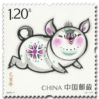 n° 5597/5598 - Timbre CHINE Poste