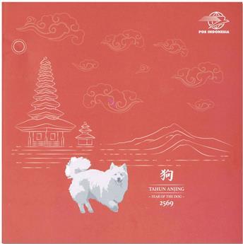 n° 3 - Timbre INDONESIE VIII - Carnets et ouvrages de luxe