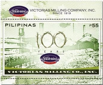 n° 395 - Timbre PHILIPPINES Blocs et feuillets