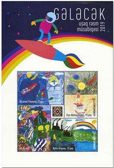 n° 189 - Timbre AZERBAIDJAN Blocs et feuillets