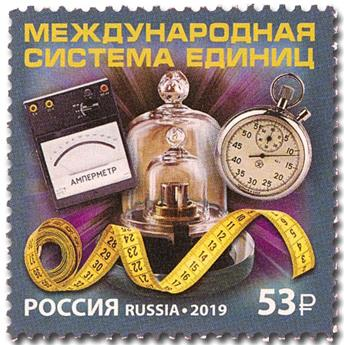 n° 8052 - Timbre RUSSIE Poste