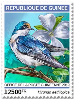 n° 9745/9748 - Timbre GUINÉE Poste