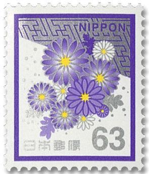 n° 9420/9419 - Timbre JAPON Poste