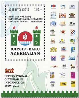 n° 190 - Timbre AZERBAIDJAN Blocs et feuillets