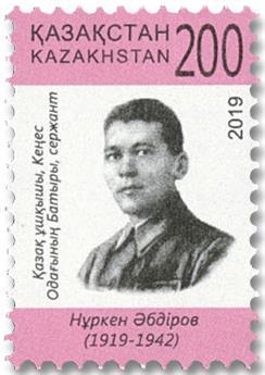 n° 838 - Timbre KAZAKHSTAN Poste