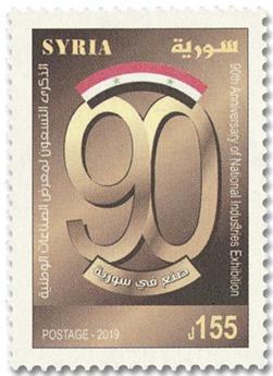 n° 1646 - Timbre SYRIE (après indépendance) Poste