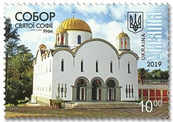 n° 1450 - Timbre UKRAINE Poste